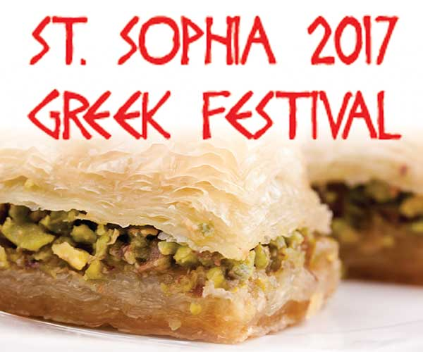 St. Sophia 2017 Greek Festival Family Four Pack Giveaway
