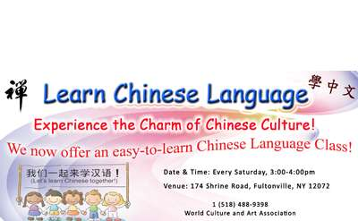 learn chinese class