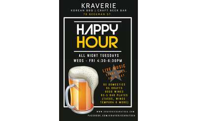 Poster for Happy Hour