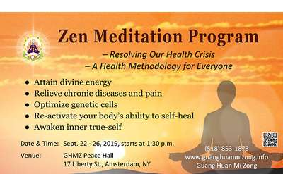 Zen Meditation Program