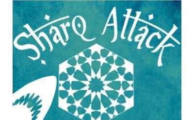 SHARQ Attack