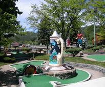 part of a mini-golf course