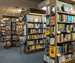 rows of bookshelves in a bookstore